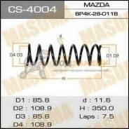 Пружина подвески MASUMA rear AXELA BK5P MASUMA CS4004