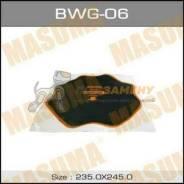 Заплатки MASUMA боковых порезов D255mm 6 слоев корда MASUMA / BWG-06