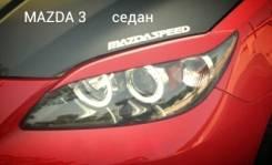 Накладка на фару. Mazda Mazda3, BK Двигатели: MZCD, Y601, MZR, L3VE, LF17, Z6, ZJVE. Под заказ