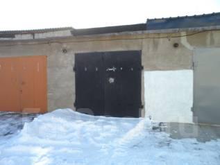 Продам гараж в Благовещенске Амурской области. р-н Горького 1, 23 кв.м., электричество, подвал.