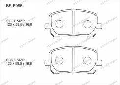 Колодка тормозная. Toyota: Corolla, Picnic Verso, Voltz, Matrix, Avensis Verso Двигатели: 1ZZFE, 2ZZGE, 1CDFTV, 2AZFE, 1AZFE