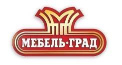 """Кладовщик. ООО """"Мебель Град"""""""