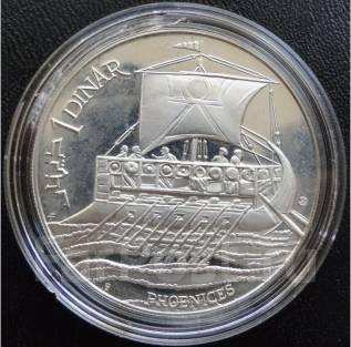 1 динар.1969г. Тунис. Финикийское судно. Серебро. Proof.