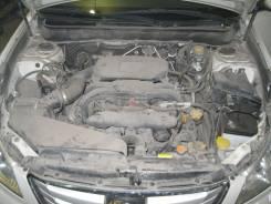 Крышка бачка гидроусилителя Subaru Outback