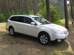 Кронштейн крепления переднего стабилизатора Subaru Outback