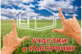 Земельные участки под строительство дома в рассрочку!. 800 кв.м., собственность, электричество, вода, от частного лица (собственник)