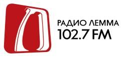 """Ведущий. Ведущий вечернего шоу """"Все включено"""" на радио Лемма. ООО """"Лемма"""". Проспект Народный 13"""