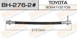 Шланг тормозной. Toyota Corona, CT215, CT216, ST215 Toyota Caldina, ST215, ST195, CT216 Toyota Carina, ST215, CT216, CT215 Двигатели: 3SFE, 2CT, 3CTE