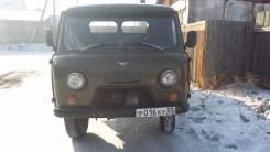 УАЗ 3303 Головастик. Продаю грузовик УАЗ-3303, 2 700 куб. см., 1 000 кг.