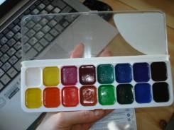 Краски акварельные.