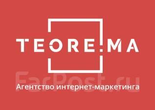 Менеджер интернет-проектов. Ищем проджект-менеджера с з/п от 60 тыс. ТЕОРЕМА ООО. Остановка Гайдамак