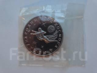 Международный год космоса 3 рубля 1992 г. Пруф, банковская запайка.