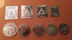 Серебренный жетоны 999