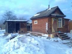 Продам часть дома в Партизанском районе. Гагарина, р-н с.Сергеевка, площадь дома 35 кв.м., электричество 10 кВт, отопление твердотопливное, от частно...