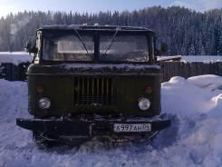 ГАЗ 66. Продается грузовик , 4 500 куб. см., 2 499 кг.