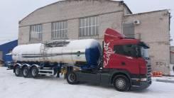 Foxtank. Продается полуприцеп-цистерна битумовоз 28 000 литров FoxTank, 1 000 куб. см., 28,00куб. м.