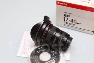 Объектив Canon EF 17-40mm f/4L USM. Для Canon