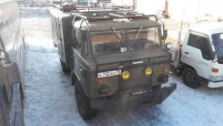 ГАЗ 66. Продам , 4 200куб. см., 3 000кг., 4x4
