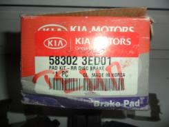 Колодка тормозная дисковая. Kia Sorento Двигатели: D4CB, A, ENG