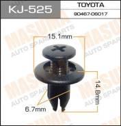 Клипса KJ525 MASUMA