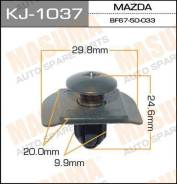 Клипса KJ1037 MASUMA