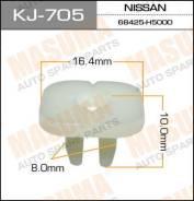 Клипса KJ705 MASUMA