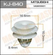 Клипса KJ840 MASUMA