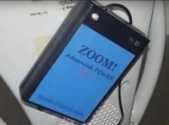 Сделайте картридж Philips ZOOM безлимитным. Под заказ