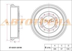 Барабан тормозной RR TOYOTA HIACE 04- SAT ST-42431-26190