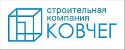 """Прораб. ООО """" КОВЧЕГ """". Улица Приморская 6"""