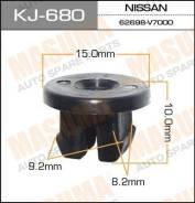 Клипса KJ680 MASUMA
