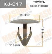 Клипса KJ317 MASUMA черные