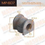 Втулка стабилизатора MP607 MASUMA (30336)