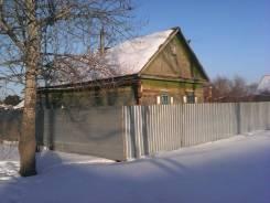 Продам дом п. Хор!. 70 км. от Хабаровска, р-н п. Хор, площадь дома 45 кв.м., от агентства недвижимости (посредник)