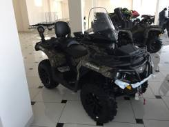 BRP Can-Am Outlander Max 850 XT. исправен, есть птс, без пробега