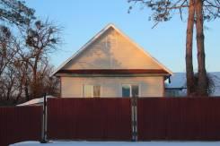Продам дом 120 км. от Хабаровска!. 120 км. от Хабаровска, р-н п.Бичевая, площадь дома 37 кв.м., от агентства недвижимости (посредник)