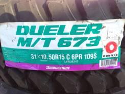 Bridgestone Dueler M/T. Всесезонные, без износа, 4 шт