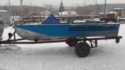 Воронеж. Год: 1985 год, длина 4,00м., двигатель подвесной, 30,00л.с., бензин