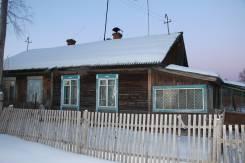 Продам дом в п. Бичевая!. 120 км. от Хабарвоска, р-н п. Бичевая, площадь дома 40 кв.м., от агентства недвижимости (посредник)