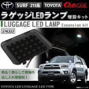 Фонарь освещения багажника. Toyota 4Runner, KZN215, GRN215, UZN215, GRN210 Toyota Hilux Surf, GRN215, KDN215, RZN215, TRN215, VZN215, GRN210, KZN215...
