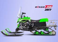 Irbis Dingo T150. исправен, есть птс, без пробега