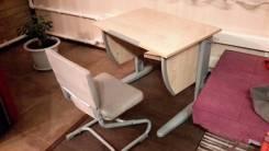 Столы.