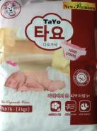 Tayo. 0-5 кг 76 шт