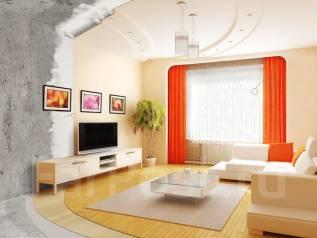 Ремонт вашей квартиры до 14 дней. Сократим расходы до 30%. Опыт 18 лет