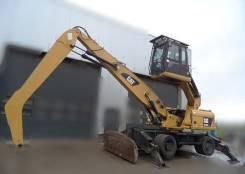Caterpillar. Колесный перегрузчик М318C МН, 6 000 куб. см., 3 000 кг.