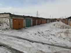 Гаражи капитальные. шоссе Волочаевское 3, р-н Центральный, 18 кв.м., электричество, подвал.