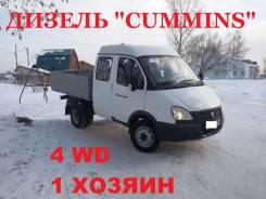 """ГАЗ Газель Фермер. Газель Бизнес """"Фермер"""" Дизель Камминс, 4WD., 2 800 куб. см., 1 250 кг."""