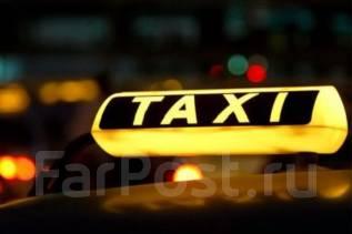 Такси НАШ Город
