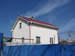 Продам дом в Кипарисово. От агентства недвижимости (посредник)