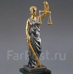 Услуги адвоката во Владивостоке